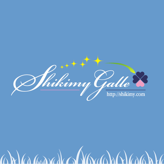 Shikimy Galle