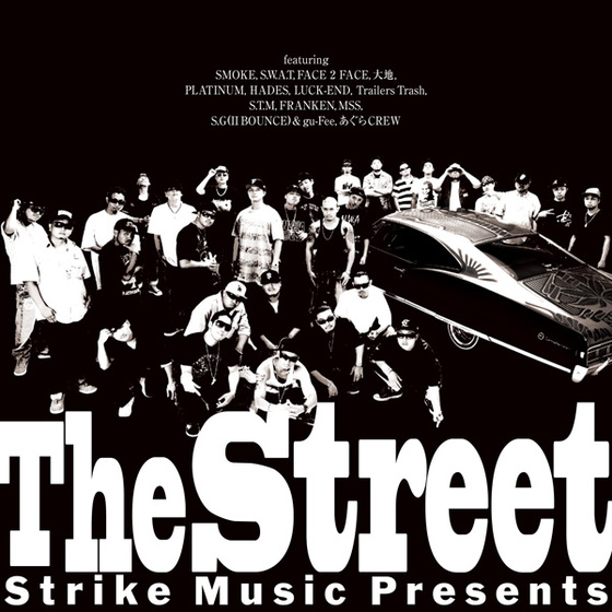 Strike Music Presents The Street