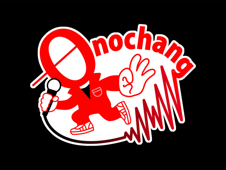 MC Onochang